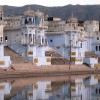 Looking across Pushkar lake to Chandra ghat, India yoga retreat